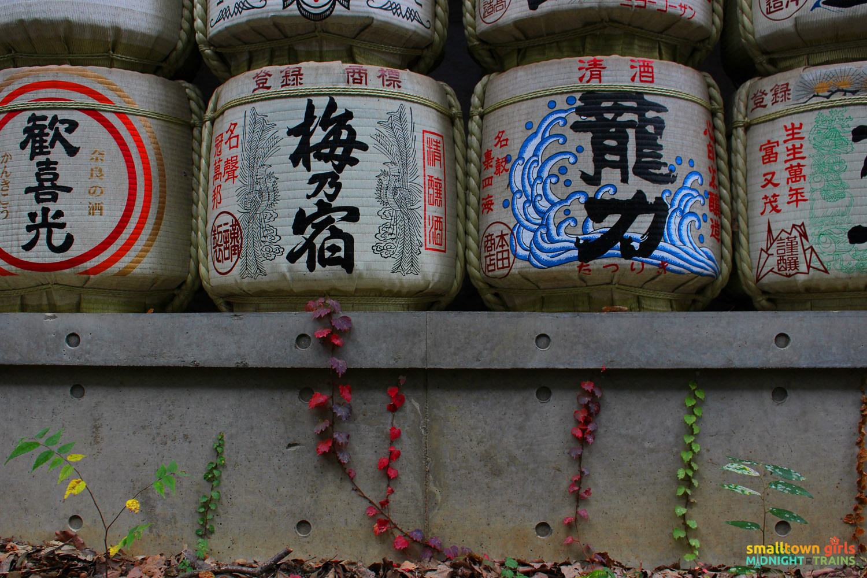 SGMT Japan Tokyo Meiji Shrine 09 sake